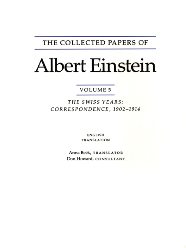 The Collected Papers of Albert Einstein, Volume 5 (English)