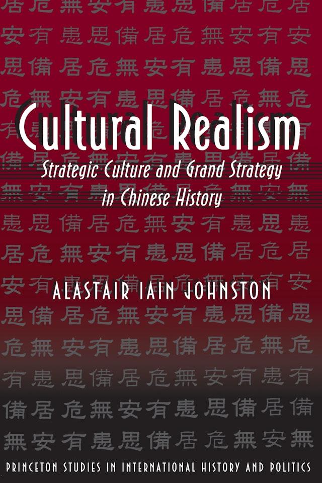 Cultural Realism
