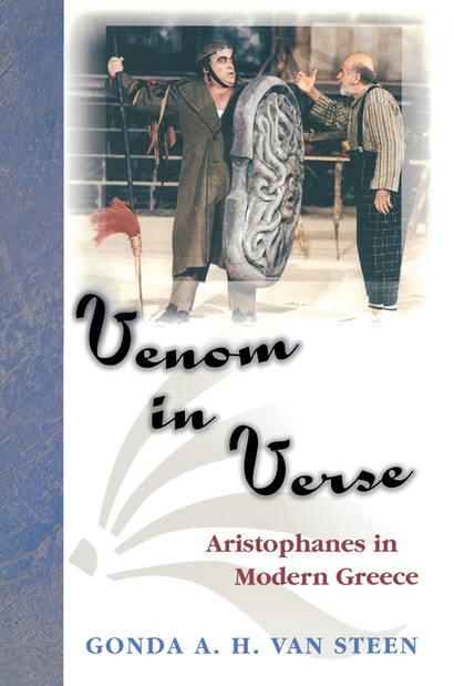 Venom in Verse