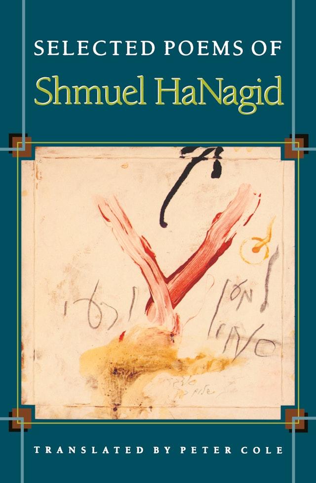 Selected Poems of Shmuel HaNagid