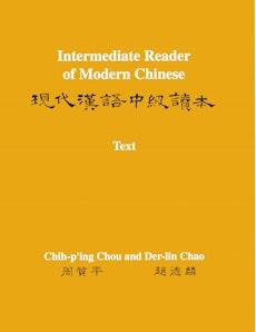Intermediate Reader of Modern Chinese, Volume 1