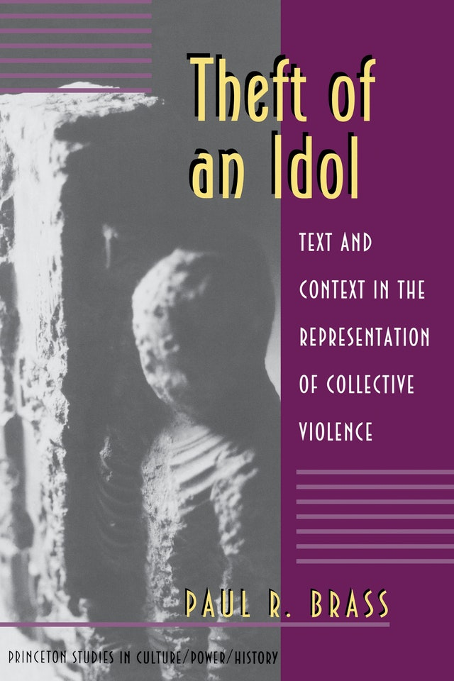 Theft of an Idol