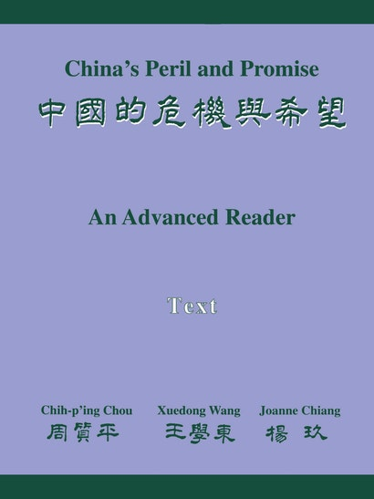 China's Peril and Promise