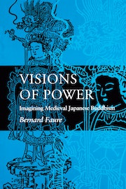 Visions of Power