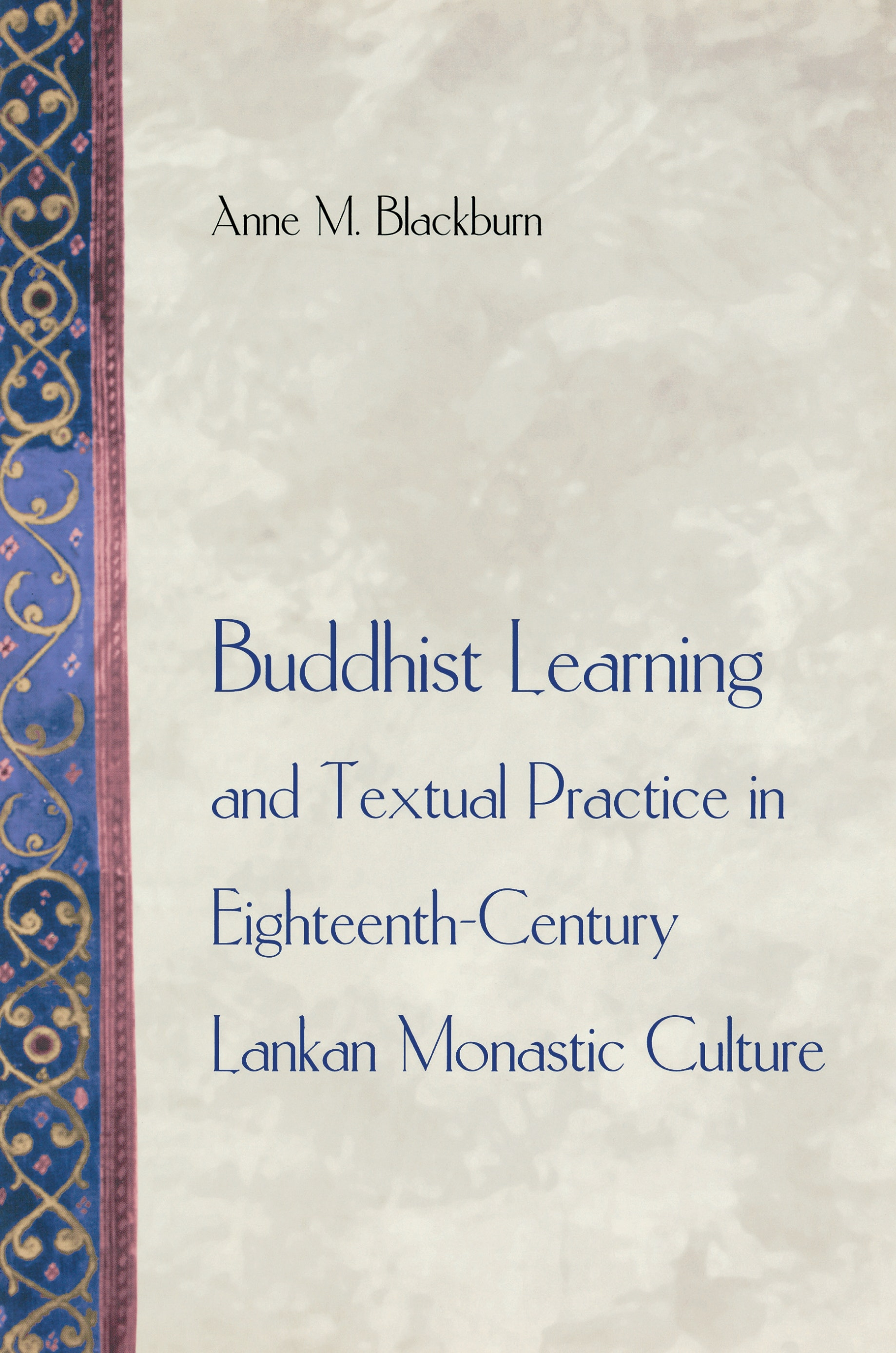 Textual Practice: Volume 6, Issue 2 (Textual Practice Journal)