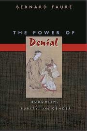 The Power of Denial