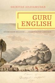 Guru English