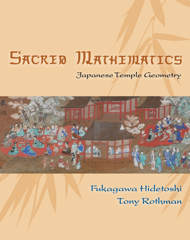 Sacred Mathematics