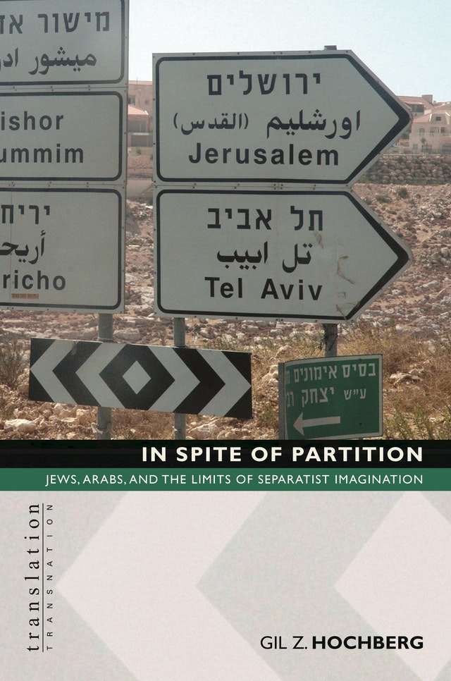 In Spite of Partition