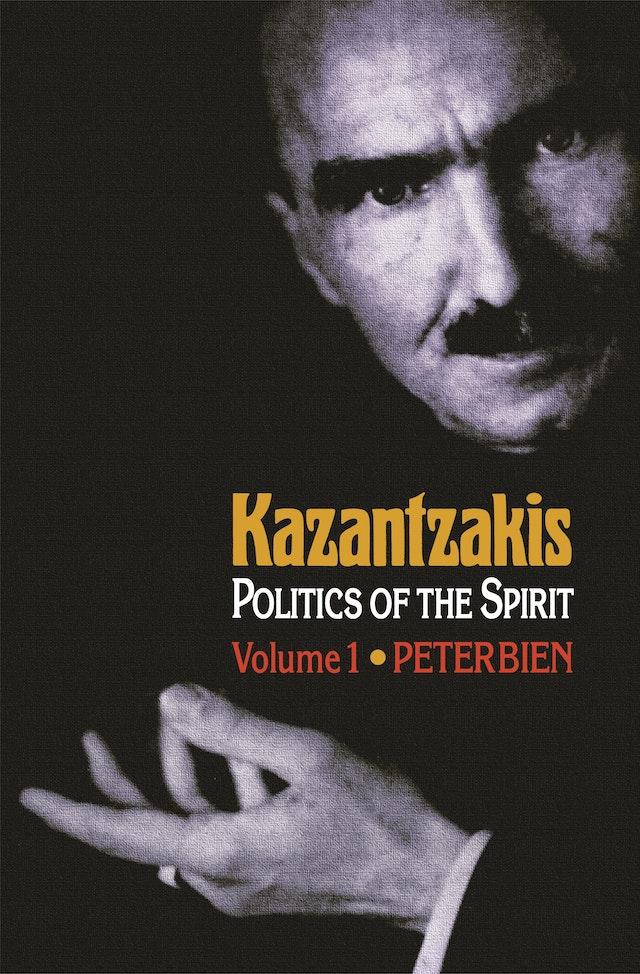 Kazantzakis, Volume 1