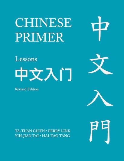 Chinese Primer, Volumes 1-3 (Pinyin)