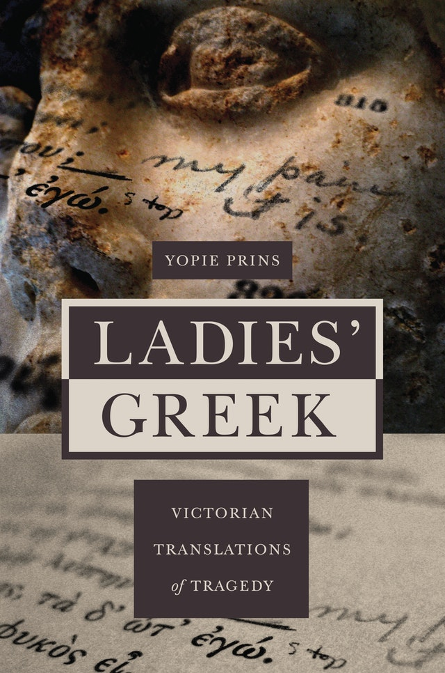 Ladies' Greek
