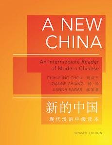 A New China