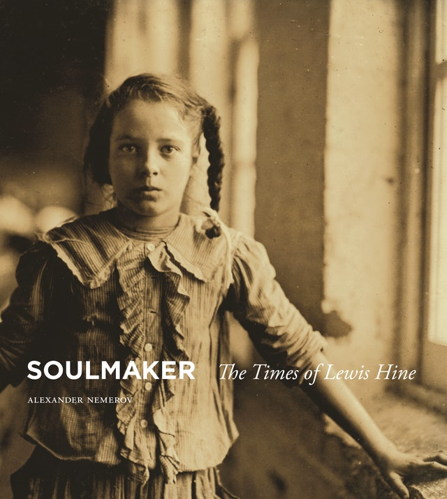 Soulmaker