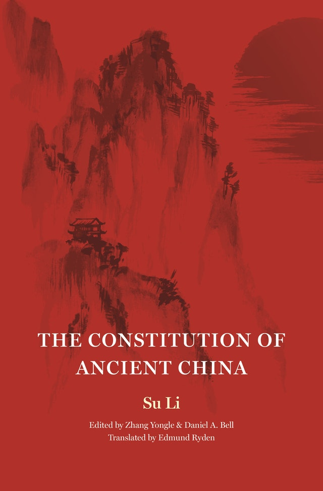 The Constitution of Ancient China