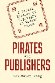 Pirates and Publishers