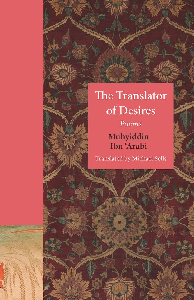 The Translator of Desires