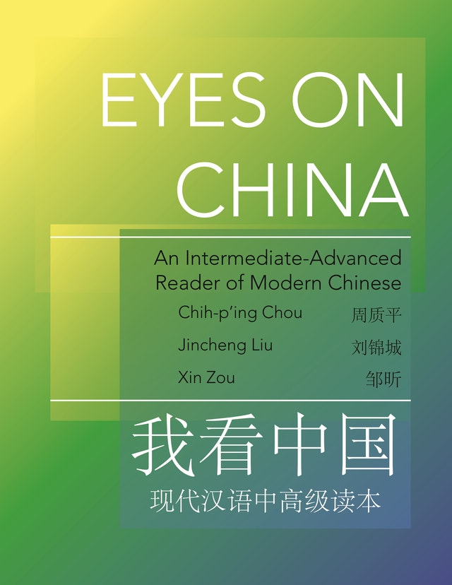 Eyes on China