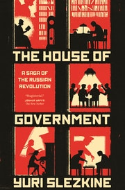 The House of Government