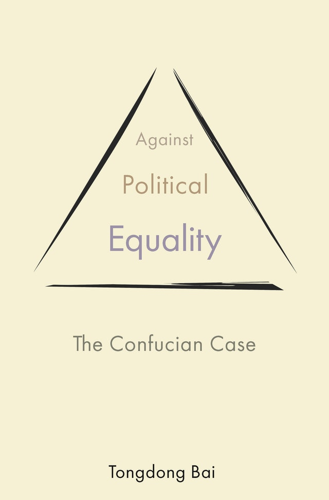 Against Political Equality