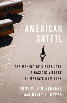 American Shtetl