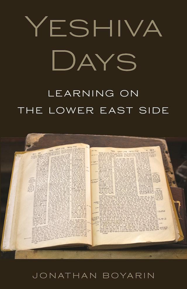 Yeshiva Days