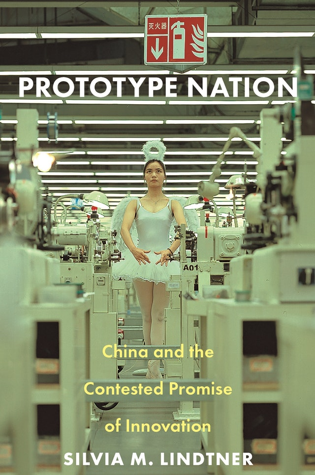 Prototype Nation