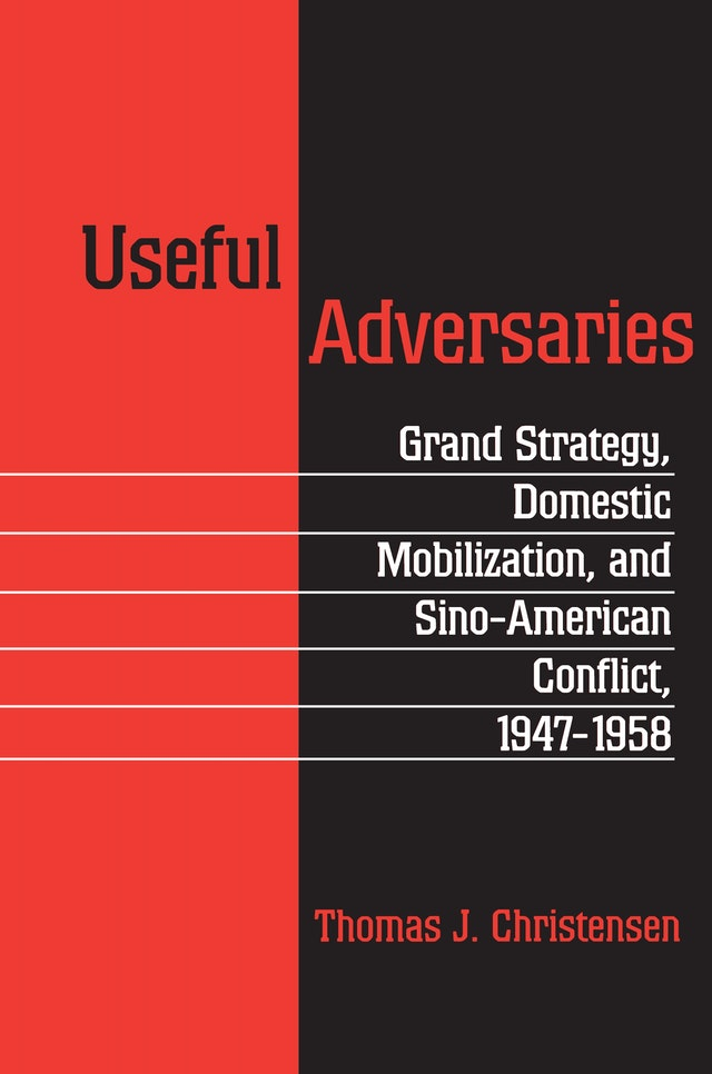 Useful Adversaries
