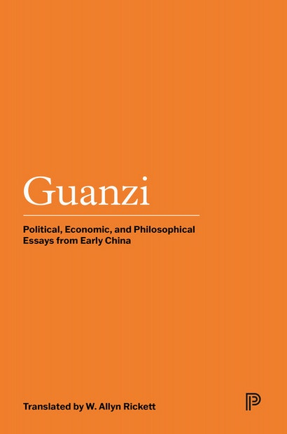 Guanzi