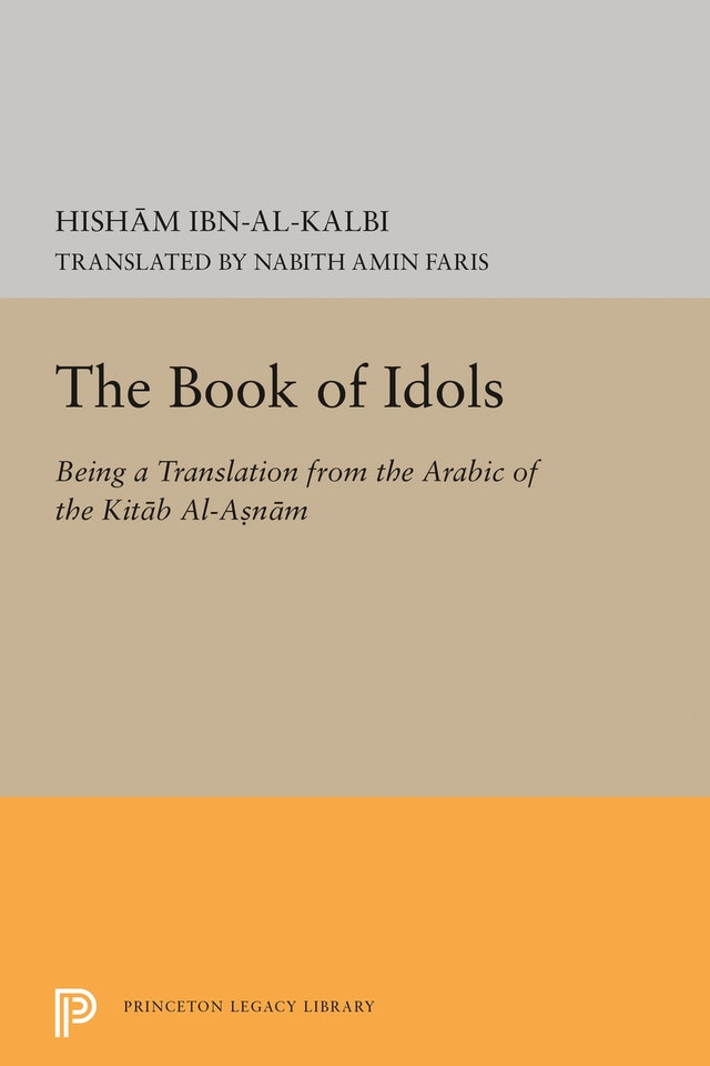 Book of Idols