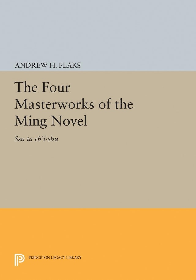 The Four Masterworks of the Ming Novel
