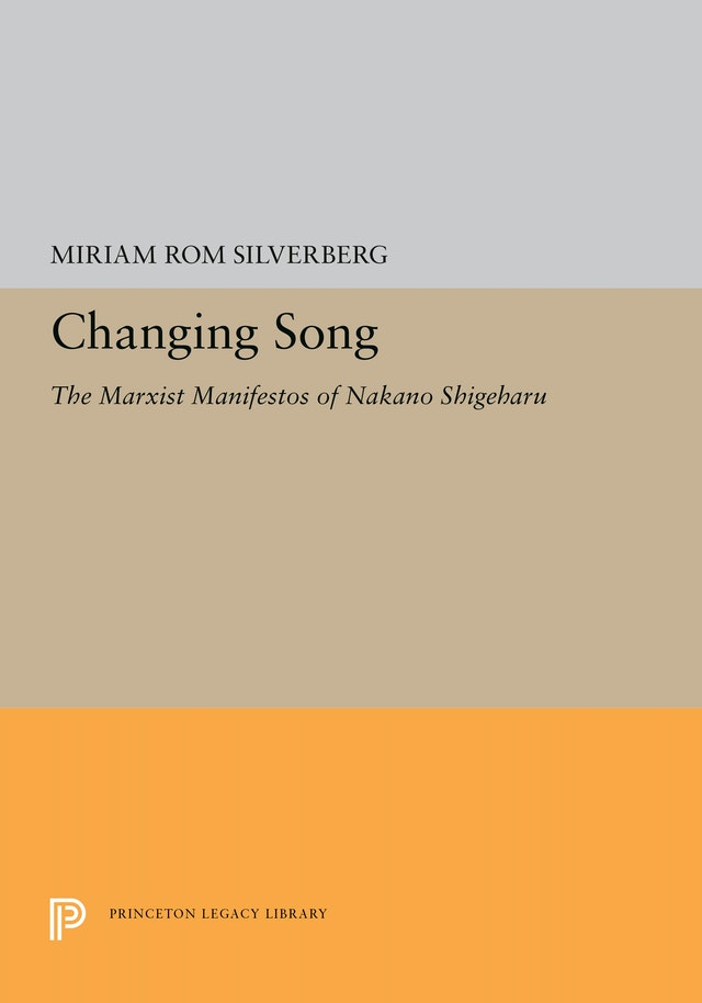 Changing Song