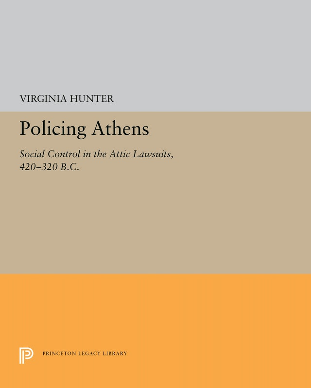 Policing Athens