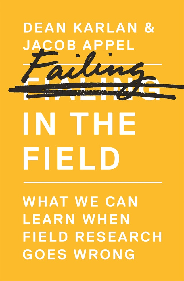 Failing in the Field