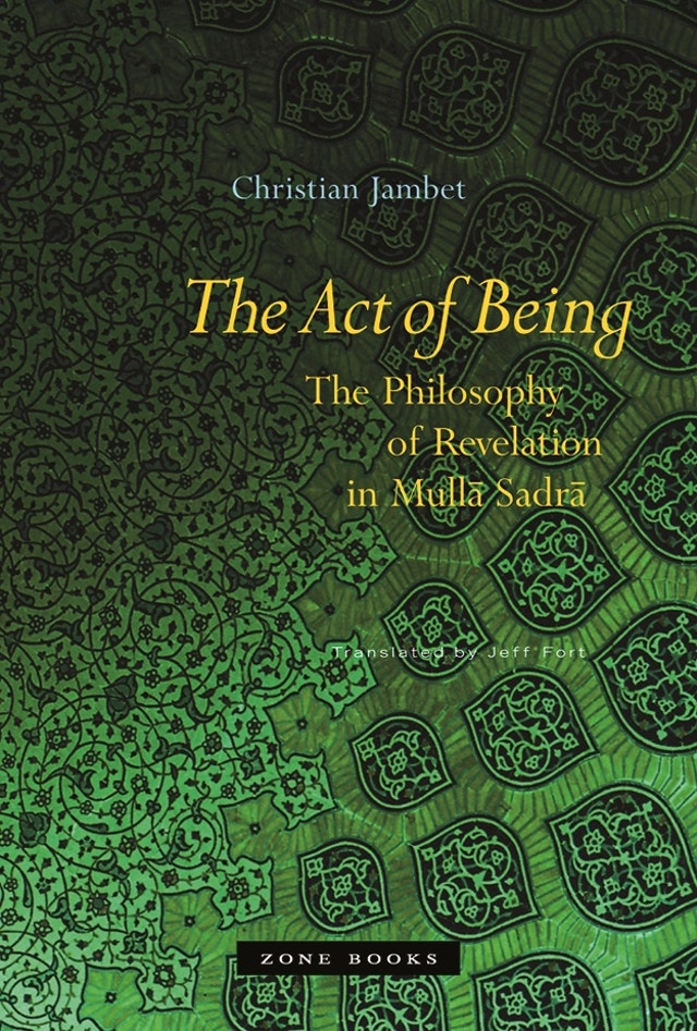 The Act of Being