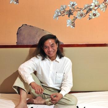 Dao De Jing | Princeton University Press